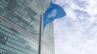 الأمم المتحدة تطلب 10 مليارات دولار دعما لسوريا خلال 2021