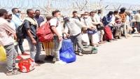 وصول مئة نازح يمني إلى ولاية بونتلاند الصومالية