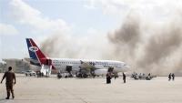 الأمم المتحدة: الحوثيون وراء الهجوم على مطار عدن