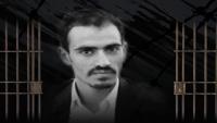 السفير البريطاني يدعو لإطلاق سراح يهودي يمني مختطف لدى الحوثيين