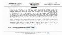 وحدة مخيمات النزوح في مأرب: تصريحات ناطق الحوثيين غطاء دعائي لمواصلة قصف النازحين