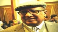 وفاة الدكتور يوسف عبد الله أشهر علماء الآثار والنقوش اليمنيين