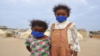 الأمم المتحدة: إصابات كورونا في اليمن ترتفع إلى أكثر من الضعف