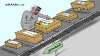 """""""من خان القدس اليوم سيخون مكة غدا"""".. حملة عربية غير مسبوقة لمقاطعة الإمارات"""