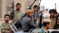 عمران .. جماعة الحوثي تقتل مواطنا أمام أطفاله وزوجته بعد اقتحام منزله