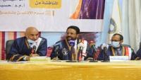 محافظ مأرب ورئيس جامعة إقليم سبأ يدشنان المناقشات العلنية لـ 30 رسالة ماجستير