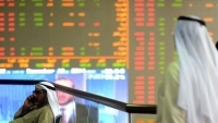 ارتفاع معظم أسواق الخليج في تعاملات نهاية الأسبوع