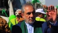 سفير إيران لدى الحوثيين: تبادل الأسرى في اليمن مقدمة لمزيد من اتفاقيات السلام
