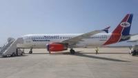مطار الريان الدولي يستأنف أولى رحلاته بعد إغلاق دام ست سنوات
