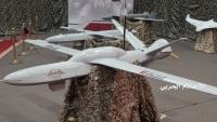 الحوثيون : استهدفنا موقعا حساسا بمطار أبها بطائرة مسيرة