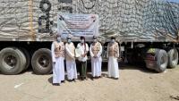 سلطنة عمان تسيّر قافلة غذائية إلى مديرية حوف بالمهرة بمناسبة رمضان