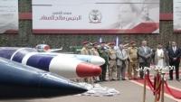 البرلمان العربي يطالب المجتمع الدولي بتحرك عاجل لردع الحوثيين