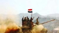 ناشطون يطلقون حملة إلكترونية لدعم الجيش الوطني في مختلف الجبهات