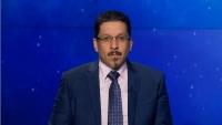 الحكومة: تصعيد الحوثي في مأرب وراءه رغبة إيران بتحقيق اختراقات في قضية ملفها النووي