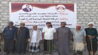 افتتاح محطة كهرباء في مديرية حوف محافظة المهرة استعداداًُ لرمضان