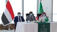 اليمن يوقع مع السعودية اتفاقية لتوريد مليون و260 ألف طن من النفط