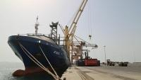 وصول سفينة وقود تابعة للأمم المتحدة كمساعدات إنسانية لميناء الحديدة