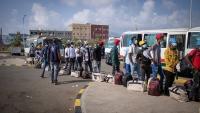 الهجرة الدولية: اليمن مكان خطير للمهاجرين