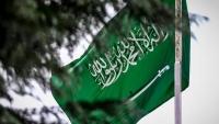 السعودية.. تباطؤ التضخم السنوي إلى 4.9 بالمئة في مارس