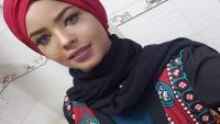"""موقع بريطاني يسلط الضوء على قضية اختفاء """"عارضة أزياء"""" في العاصمة صنعاء (ترجمة خاصة)"""