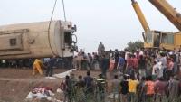 للمرة الثانية في شهر.. حادثة قطار طوخ توقع عشرات القتلى والجرحى بمصر