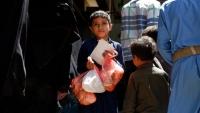 مسلمو بريطانيا يسعون لجمع 8 ملايين دولار لدعم اليمن ردا على قرار لندن وقف المساعدات (ترجمة خاصة)