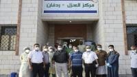 مدير عام مديرية ردفان في لحج: مركز العزل بالمديرية استنفد إسطوانات الأكسجين