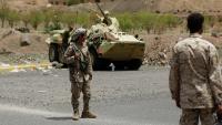 الضالع.. عملية عسكرية للجيش الوطني تستعيد مناطق واسعة بالفاخر