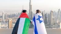رسميًا: الإمارات تلغي قانون معاقبة النساء في حالة حملهن خارج إطار الزواج
