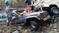 13 قتيلا بينهم طفلان جراء فيضانات في اليمن