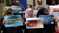 في يومهم العالمي.. صحفيو اليمن حقوق ضائعة ومخاطر محدقة