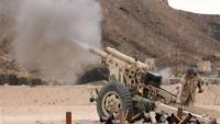 مأرب.. مدفعية الجيش تستهدف مواقع للحوثيين في محزام ماس شمال غرب المحافظة