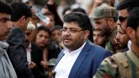 """الحوثيون: تصريحات الأمريكان عن سلام في اليمن """"بيع للوهم"""""""