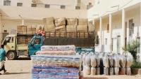 شركة بترومسيلة تقدم مساعدات إغاثية للمتضررين من السيول في تريم شرقي اليمن