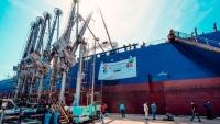 وصول الدفعة الأولى من المنحة النفطية التي أعلنت عنها السعودية إلى عدن