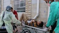 البعثة الأممية في الحديدة تدعو إلى حماية المدنيين