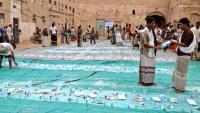 رمضان في حضرموت.. وداع روحاني ومبادرات طوعية لإدخال فرحة العيد (تقرير)