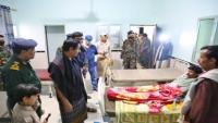 محافظ شبوة يتفقد أحوال المرضى في مستشفى عتق بعد أدائه صلاة العيد