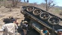 تعز .. الجيش يعلن مصرع 37 حوثيا مواجهات شمال وغرب