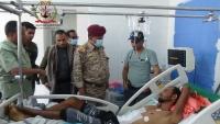 فاضل خلال زيارته لجرحى الجيش بتعز: إصاباتكم دروع وأوسمة تجسّد نضالكم