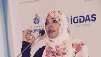 توكل كرمان: الاحتلال الاسرائيلي احتل الأرض وارتكب إرهابا لا حصر له