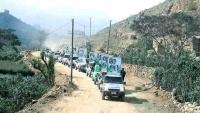 الحوثيون يعترفون بمقتل 32 من عناصرهم بينهم قيادات رفيعة