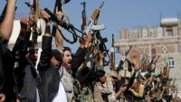 تعز.. مقتل ثلاثة مواطنين برصاص مشرف حوثي غربي المدينة