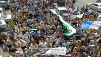 تظاهرة في تعز تنديدا بجرائم الاحتلال الإسرائيلي بحق الشعب الفلسطيني