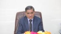 محافظ حضرموت يقيل مدير أمن الساحل