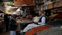 """الاستيراد من الصين والهند يهدد """"زبيب"""" اليمن"""