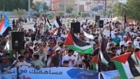 مهرجان جماهيري حاشد بحضرموت تضامنا مع الشعب الفلسطيني