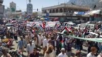 تظاهرة شعبية في تعز احتفاء بصمود المقاومة الفلسطينية في غزة