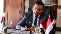 محافظ سقطرى: الوحدة اليمنية تعرضت لتشوهات للنيل من قيمها