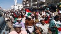 تظاهرة في أبين احتفاء بانتصار المقاومة الفلسطينة ورفضا للتطبيع مع إسرائيل